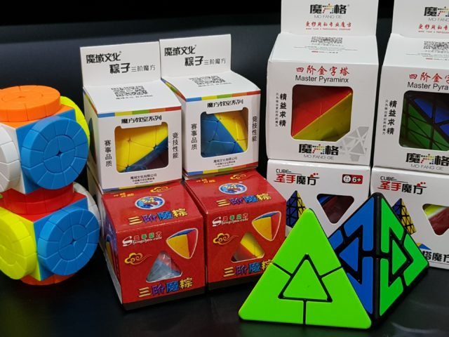 Some different form magic cubes in store